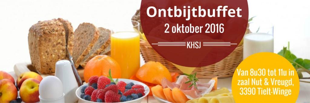 ontbijtbuffet-2016